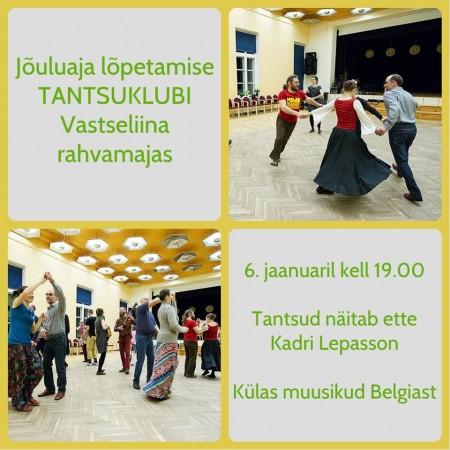 2017 Tantsuklubi