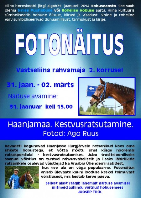 2014-hobunaitus