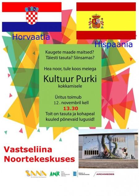 2016 KultuurPurki