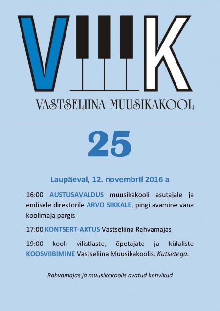 2016 vmk25