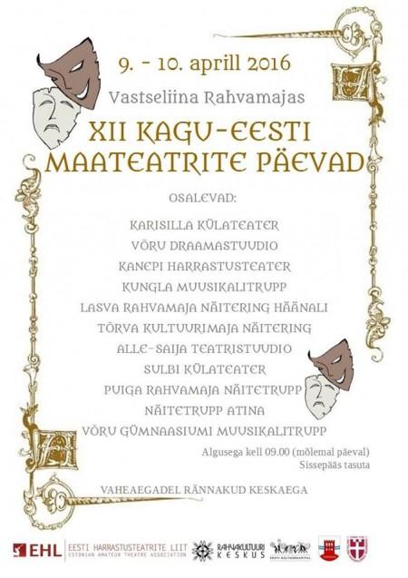 2016 kagu eestimaateatritepaevad