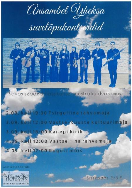 2016 suvelopukontsert