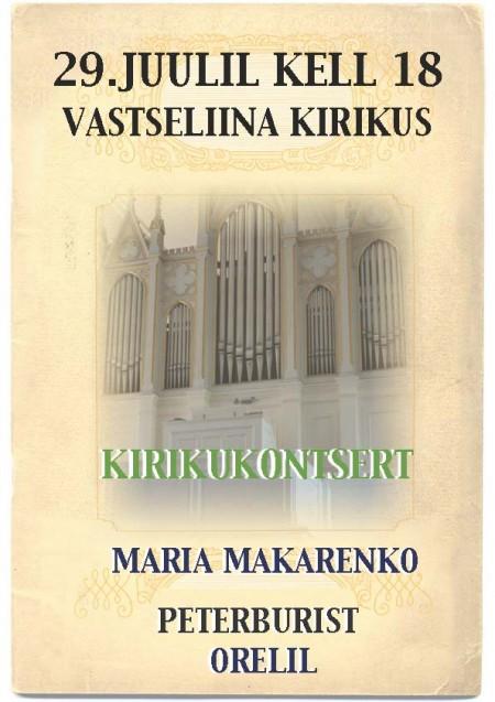 2017 Makarenko