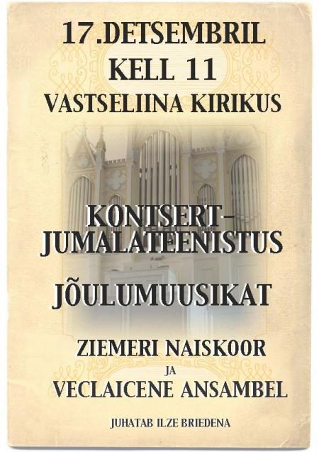 2017 kontsertjumalateenistus