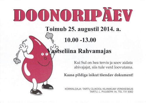 2014 doonoripaev august