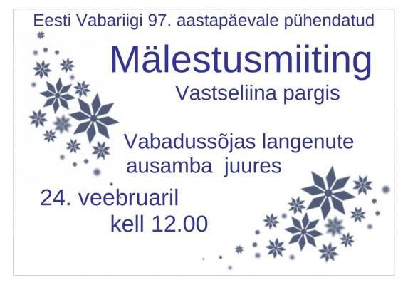 2015 Malestusmiiting