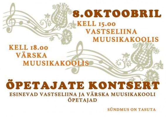 2015 kontsert