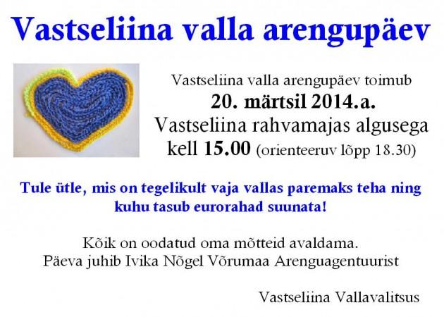 2014 Vastseliina valla arengupaev