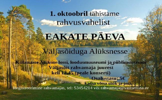 2016 eakate p2ev